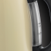 Russell Hobbs CZ Varná konvice Mini Colour Plus Cream 24994-70