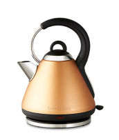 Find out more about the RHK72COP Vintage Kettle - Copper
